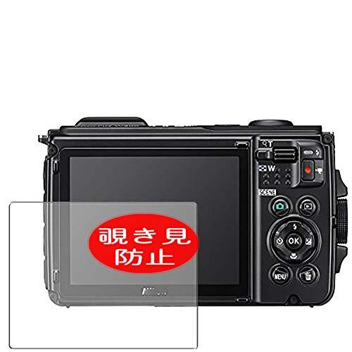 VacFun Pellicola Privacy, Compatibile con Nikon COOLPIX W300 (Non Vetro Temperato) Protezioni Schermo Cover Custodia