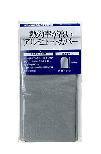 ストリックスデザイン アイロン台カバー アイロン替えカバー アルミコート M型用 対応サイズ約60×35~37cm HS-651