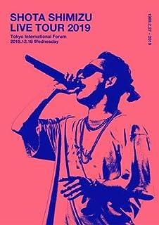 【初回仕様限定版】SHOTA SHIMIZU LIVE TOUR 2019 (DVD) (三方背スペシャルスリーブ仕様)...