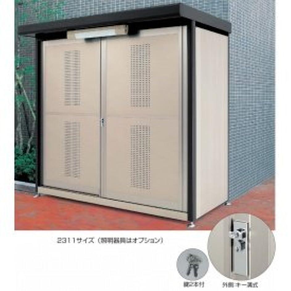 教えインポート知人四国化成 ゴミストッカー MD型 GSMD-3016SK ステンカラー
