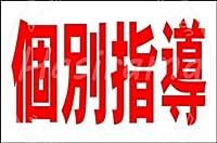 「個別指導」 ティンメタルサインクリエイティブ産業クラブレトロヴィンテージ金属壁装飾理髪店コーヒーショップ産業スタイル装飾誕生日ギフト