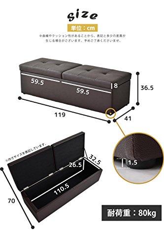 DORIS収納スツールベンチソファ幅119木製ファブリックグレーツインベンチ