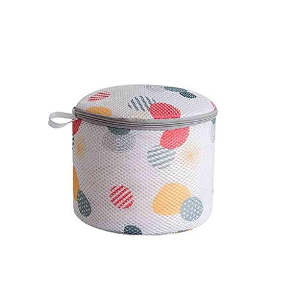 Chirpa Clothes Washing Machine Laundry Bag with Zipper Nylon Mesh Net Bra Washing Bag