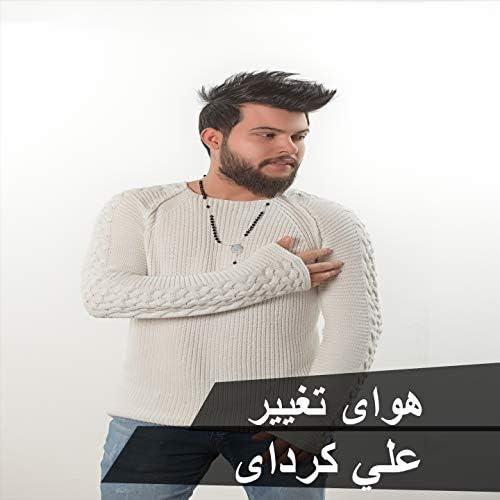 Ali Kurday