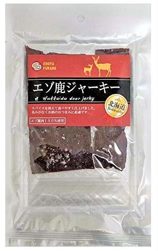 鹿肉 ジャーキー北海道 エゾ鹿 ジャーキー 送料無料 (送料込)