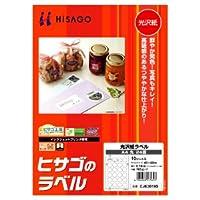 ヒサゴ 光沢紙ラベル A4 丸 24面(10シート入り) CJK3019S