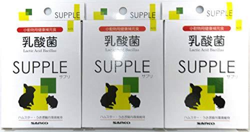 三晃商会 ハムスター・うさぎ用サプリ 20g×3箱セット 国産