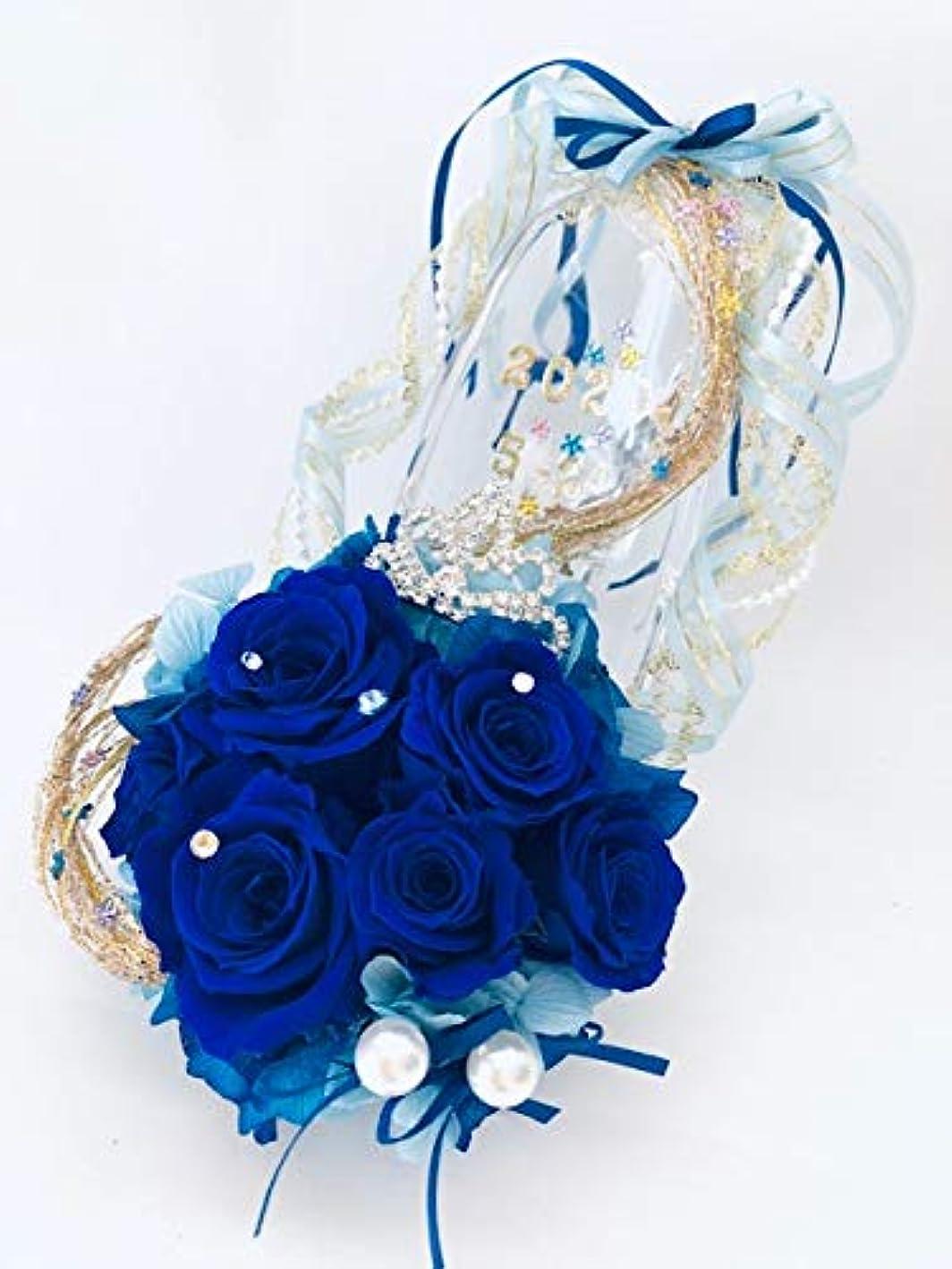 腰ペンダント第九【プリザーブドフラワー/青い薔薇のプリンセスのティアラのガラスの靴/リングピロー使用もOK】【リボンラッピング付き】