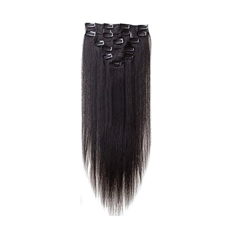 ベアリングサークルパースブラックボロウケイ素ヘアエクステンション,SODIAL(R) 女性の人間の髪 クリップインヘアエクステンション 7件 70g 15インチ ナチュラルブラック
