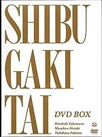 5DVD シブがき隊 DVD BOX コレクション
