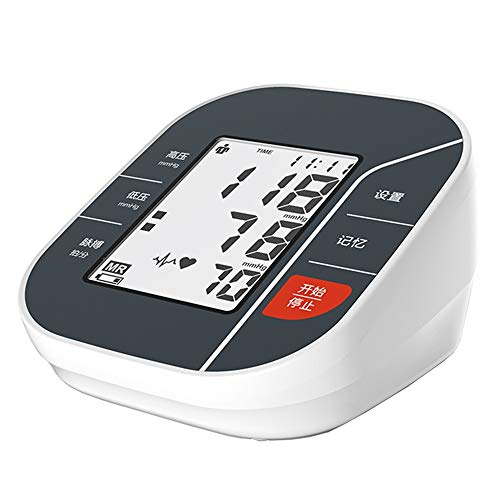 Blood Pressure Monitor Upper Arm Blood Pressure Monitor - Home Medical Elderly Care Intelligent Automatic High-Definition Large Screen Accurate Blood Pressure Monitor Upper arm