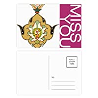 カラフルなバロック様式の葉の並列パターン ポストカードセットサンクスカード郵送側20個ミス