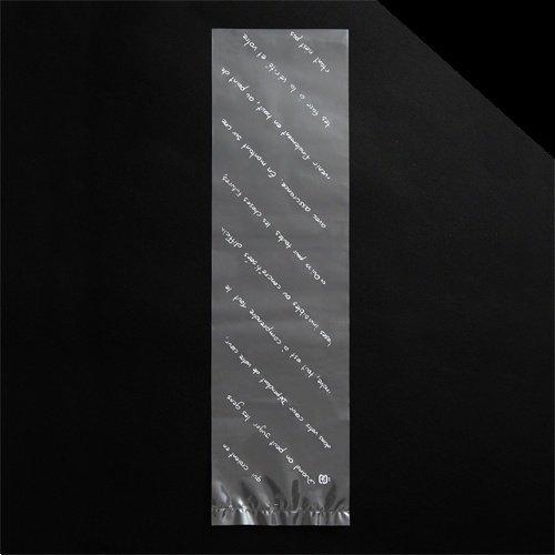 カスクート袋(フランセ) / 10枚 TOMIZ/cuoca(富澤商店) パン袋 サンドイッチ・バケット・バーガー袋