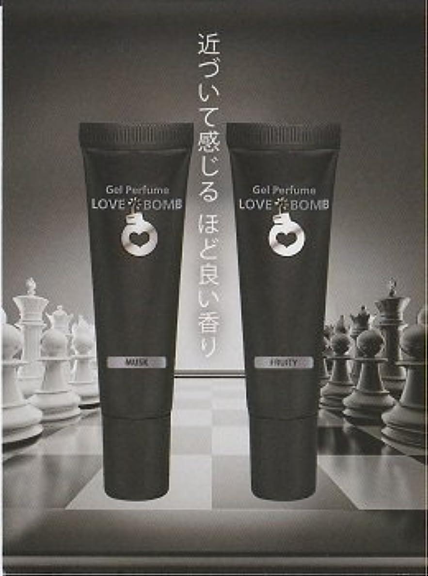 【ラボン(LOVEBOMB) メンズジェルパフューム 12g】 ムスクorフルーティ 《KB》 (フルーティの香り)