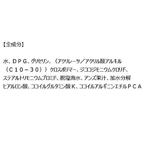 オルビス(ORBIS)アクアピーリングジェル120g
