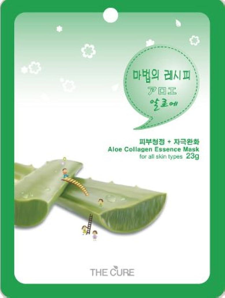 一時的ハーブ力学アロエ コラーゲン エッセンス マスク THE CURE シート パック 10枚セット 韓国 コスメ 乾燥肌 オイリー肌 混合肌