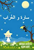 ‫سارة و الغراب: The Star Child and the Raven - Das Sternenkind und der Rabe (arabische Version)‬ (Provencal Edition)