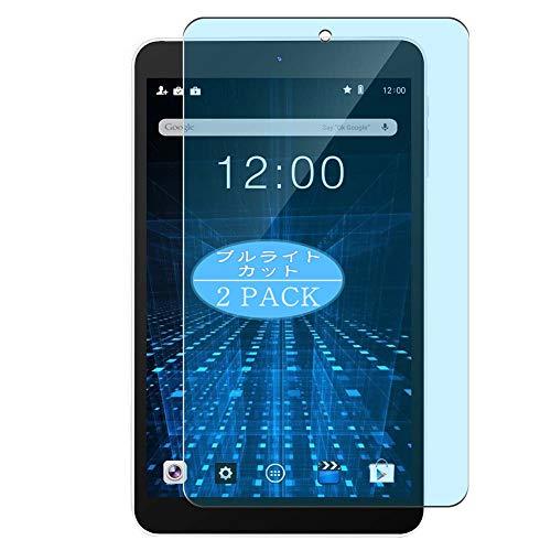 VacFun 2 Piezas Filtro Luz Azul Protector de Pantalla, compatible con Dragon Touch S8 8', Screen Protector Película Protectora(Not Cristal Templado) NEW Version