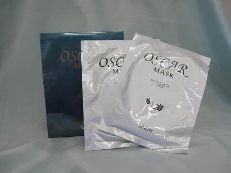 ペダルブレーキ合法ホワイトリリー化粧品 オスカーマスク 美肌パック (10セット入)