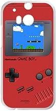 HTC One M8 White phone case Game boy Super Mario Bros JHQ4451781