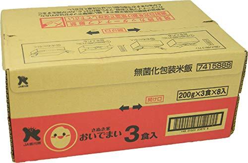 【3箱】パックごはん おいでまい 200g×24食入 パックご飯
