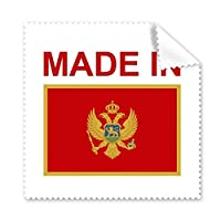 Made in Montenegro Country Love メガネクロス クリーニングクロス 携帯電話用スクリーンクリーナー 5個入り ギフト