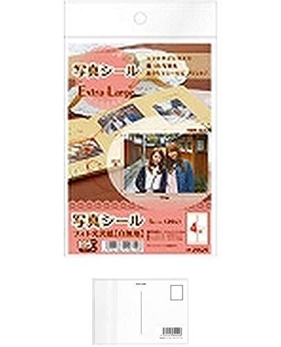 エーワン 写真シール フォト光沢紙 4面 5シート 29629 + 画材屋ドットコム ポストカードA