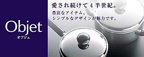 宮崎製作所オブジェしゃぶしゃぶ鍋25cm日本製5年保証IH対応軽量OJ-48