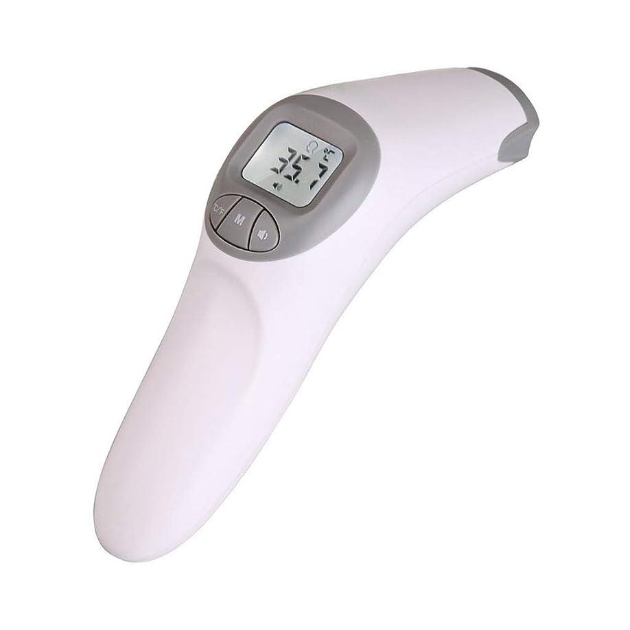 祭り放課後面温度計の額デジタル赤外線非接触赤ちゃん温度計ホーム赤ちゃん温度計電子温度計