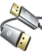 DisplayPort kabel 3m 144Hz, obsługa 4K@60Hz, 2K@144Hz, 2K@165Hz, 1080@240Hz, 3D, kompatybilny z FreeSync i G-Sync, kabel Silkland DP do monitora gier 144 Hz, TV, PC, karta graficzna
