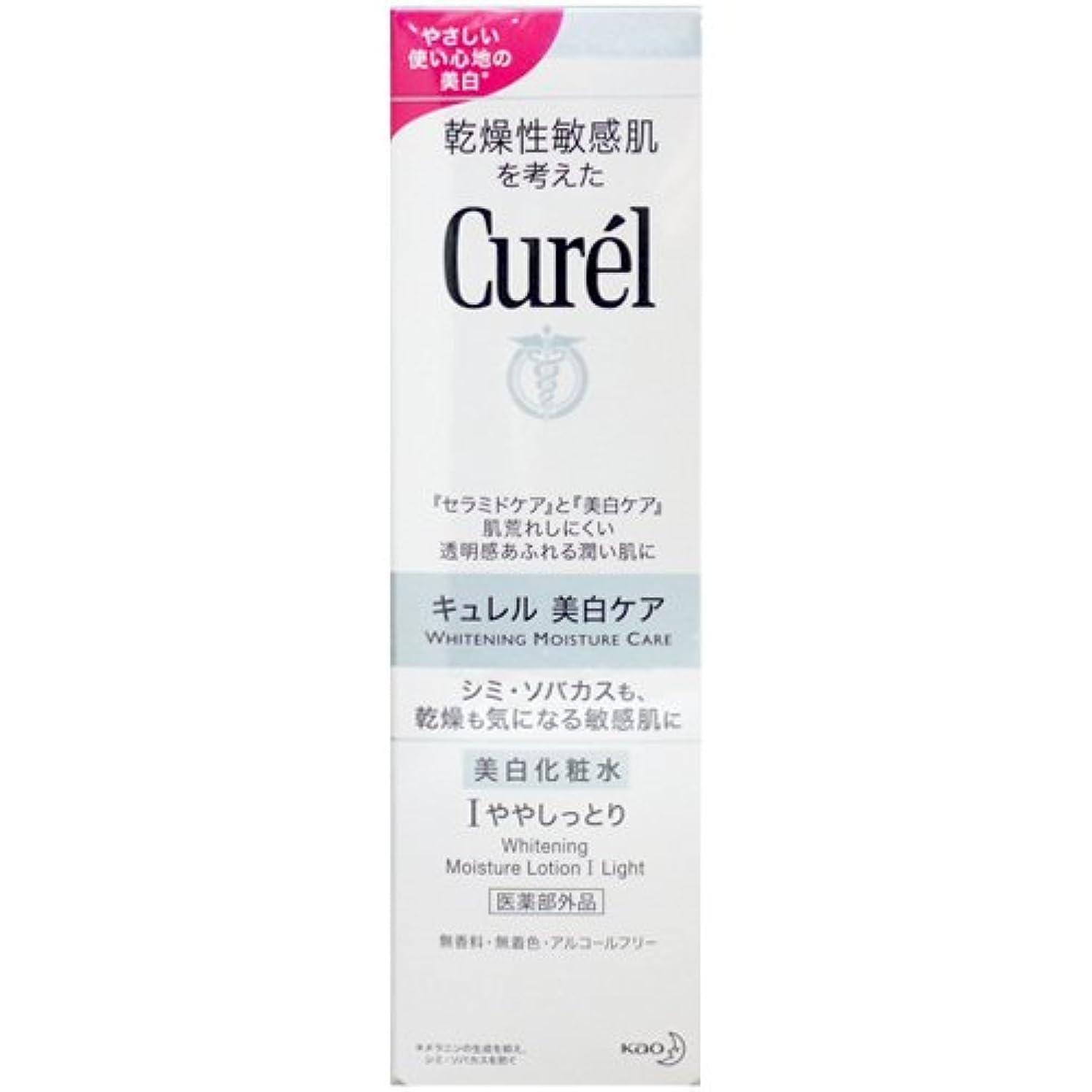 一般的な所有者シャベル花王 キュレル 美白化粧水 140mL IIしっとり (在庫)