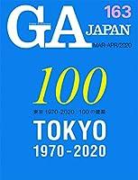 GA JAPAN 163