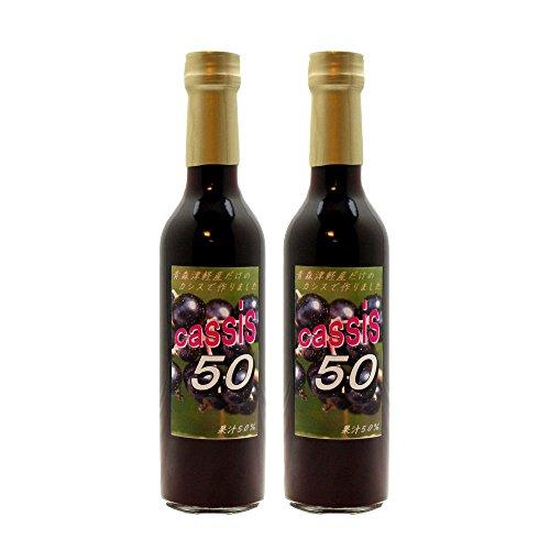 青森県津軽産 カシス 果汁 300ml 果汁50% (2本)