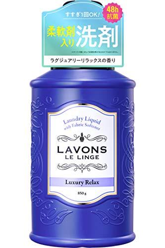 【リニューアル品】 ラボン 柔軟剤入り 洗濯洗剤 ラグジュアリーリラックス 850g