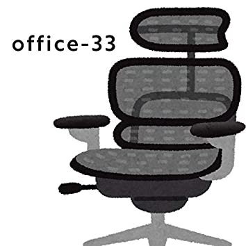 office-33