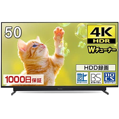 テレビ 50型 50インチ 4K対応 液晶テレビ 地上・BS・110度CS 外付けHDD録画機能対応 裏番組録画機能搭載 HDR対応 ダブルチューナー メーカー1000日保証 MAXZEN JU50SK04