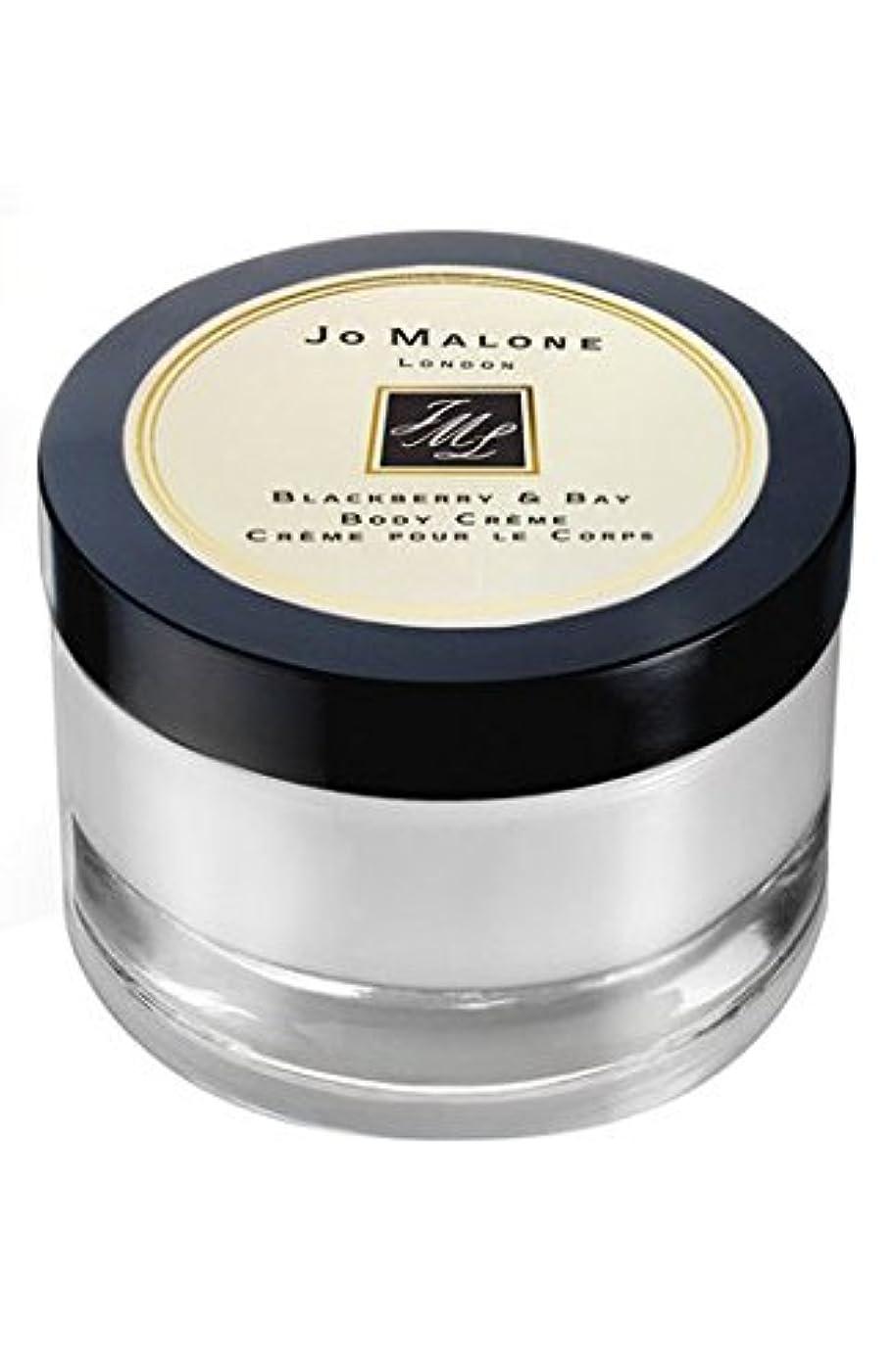 購入確保する濃度ジョーマローン 'ブラックベリー&ベイ' 5.9 oz (177ml) ボディークリーム