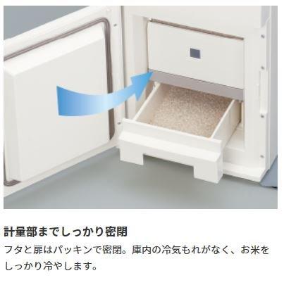 エムケー精工 エムケー 保冷米びつクールエース HK-211W