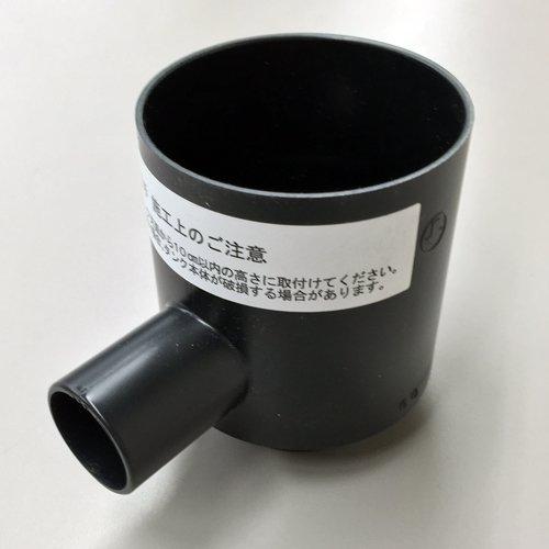 雨水貯留タンク部品 雨水集水継手 80リットル専用