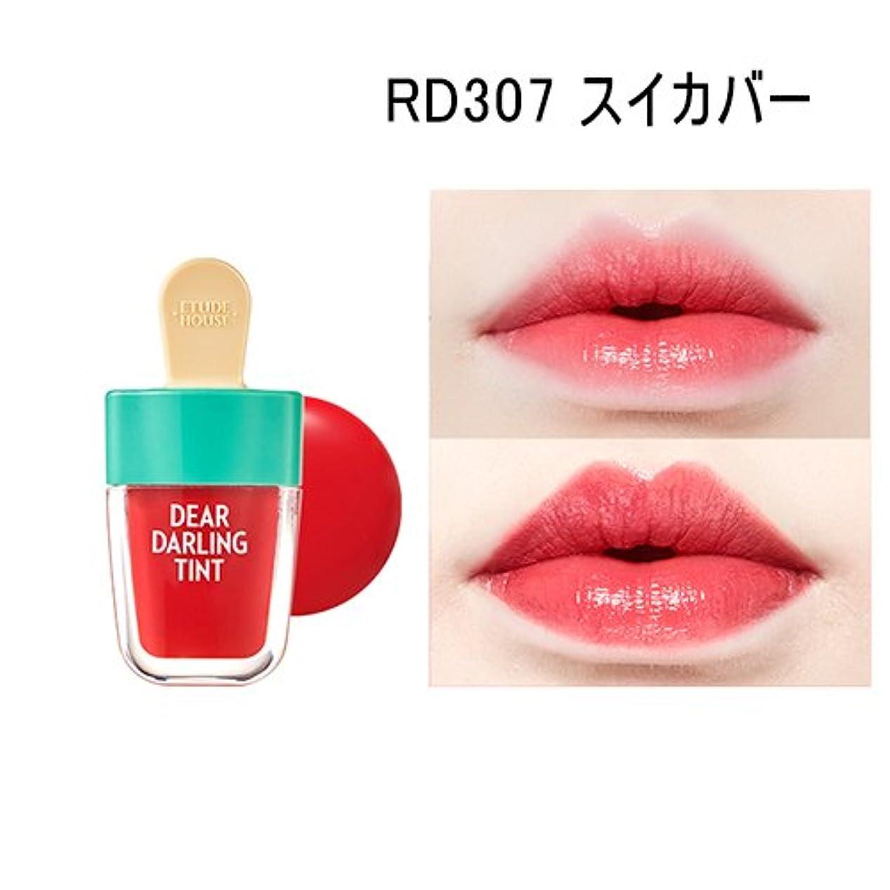 隣人枕宣言するEtude House(エチュードハウス) [夏限定]ディアー ダーリン ウォータージェル ティント/Dear Darling Water Gel Tint(4.5g) (RD307(スイカレッド)) [並行輸入品]