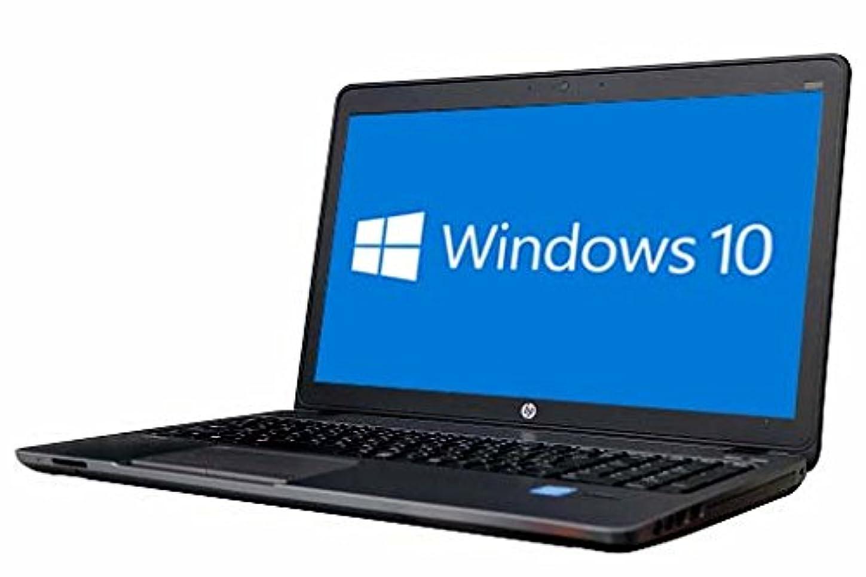 縮れた振幅説明中古 HP ノートパソコン Pro Book 450 Windows10 64bit搭載 webカメラ搭載 HDMI端子搭載 テンキー付 Core i3-4000M搭載 メモリー4GB搭載 HDD750GB搭載 W-LAN搭載 DVDマルチ搭載