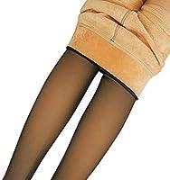 Nos jambes sans défaut est Pantyhose innovante. Il semble translucide et mince de l'extérieur, mais avec remplissage polaire chaude à l'intérieur. Il ressemble à la mode comme un bas pure et va bien avec toute tenues. Il a une grande offre de design ...