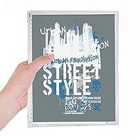 落書き通りのランドマークの都市芸術のパターン 硬質プラスチックルーズリーフノートノート
