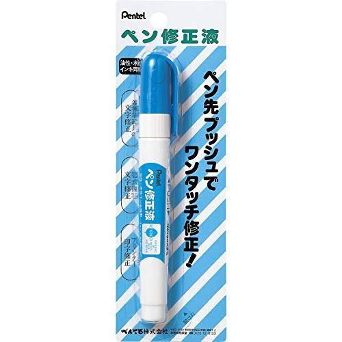 ぺんてる『ペン修正液(XEZL21-W)』
