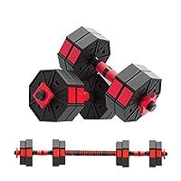 調整可能なダンベルバーベル2個セット、22LBフリーウェイトバーベル2 in 1、筋力トレーニング用コネクタ付き、コンビネーション環境ダンベルバーベルジムワークアウトエクササイズトレーニング