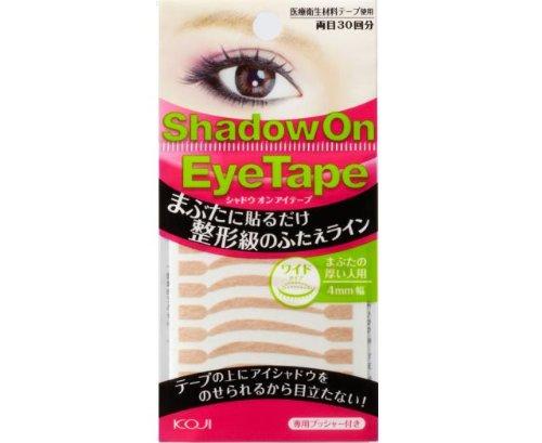Shadow on Eye Tape Wide