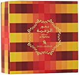 Bakhoor Al Rahma (25 Tablets) | Long Lasting Oud Incense with Sultry Rose, Amber, Cardamom and Sandalwood Notes | Use with Traditional Charcoal or Electric Bukhoor Burners (Mabkhara) | Frankincense