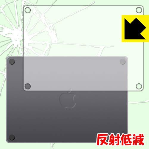 PDA工房 Magic Trackpad 2 衝撃吸収[反射低減] 保護 フィルム [背面用] 耐衝撃 日本製