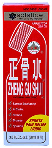 Zheng Gu Shui External Analgesic (3 Fl Oz) (1 Bottle)