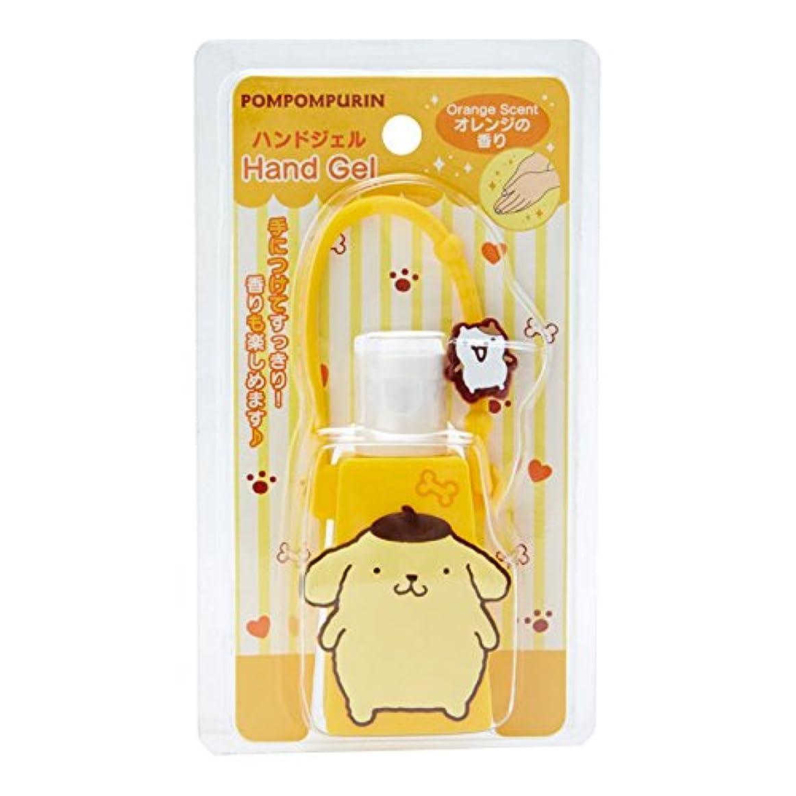 いまふさわしい咳ポムポムプリン 携帯ハンドジェル(オレンジの香り)